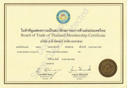 Board_of_Trade_of_Thailand_Membership