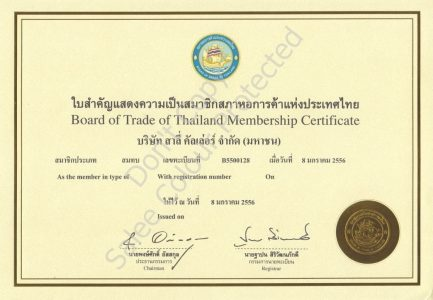 Board_of_Trade_of_Thailand_Membership