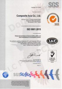 Composite_ISO9001_Latest