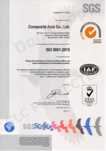 Composite_ISO9001_Latest