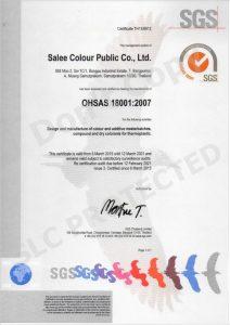 Salee Colour OHSAS 18001-2007V2021