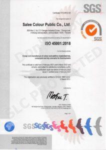 SaleeColourIso45001-2018-1
