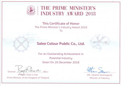 The Prime Minister's Industry Award 2018-Eng